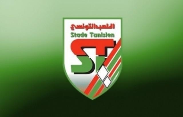 stade_tunisien_1464115780