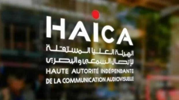 la-haica-penalise-deux-chaines-de-television