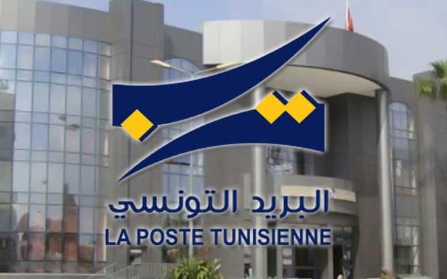 Horaires d été des bureaux de poste rtci radio tunis chaîne