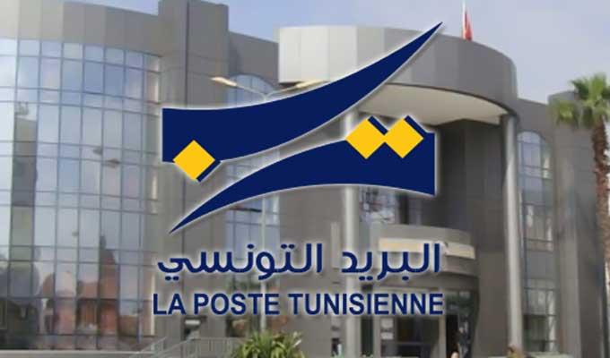 Horaires dété des bureaux de poste rtci radio tunis chaîne