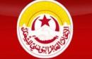 ugtt_tunisie1-218x150