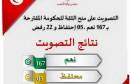 FB_IMG_1472258371368