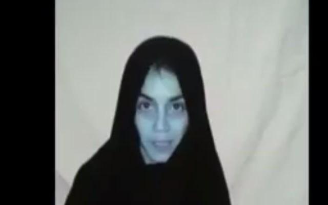 Nouvelle vidéo de l'otage Nourane Houas — Tunisie