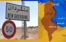 ben-gerden-tunisie-terrorisme