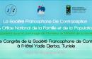 la Tunisie a été choisie pour abriter le 10eme congrès de la société francophone de contraception
