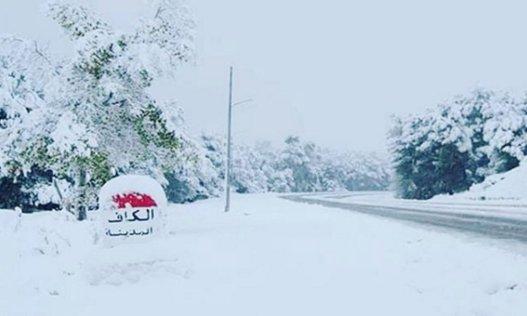 kef neige