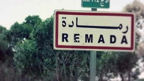 remada-25072016