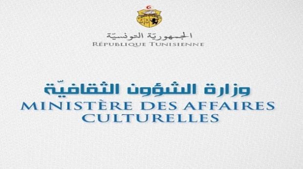 ministere-des-affaires-culturelles
