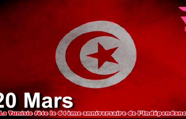 20-MARS-RTCI