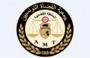 AMT-RTCI
