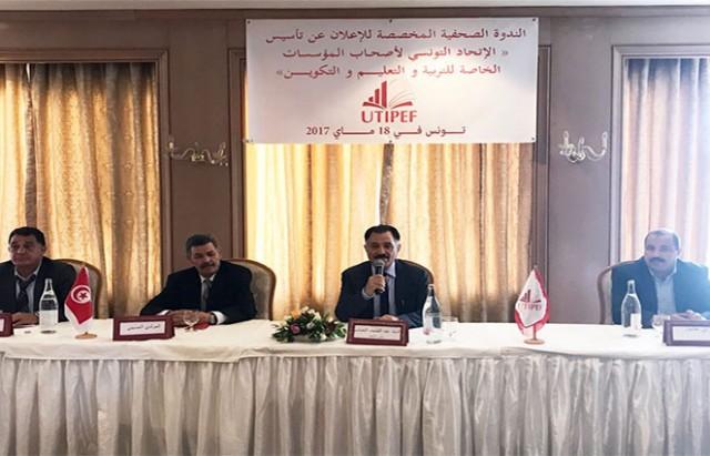 Union tunisienne des instituts privés pour l'enseignement et la formation (UTIPEF)