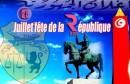 FETE-DE-LA-REPUBLIQUE-2017