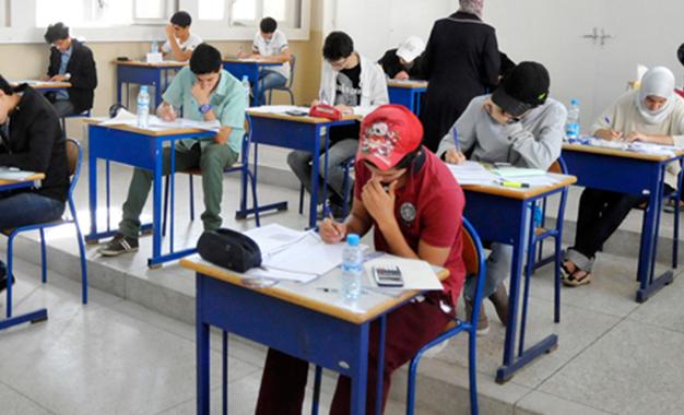 Examens-nationaux