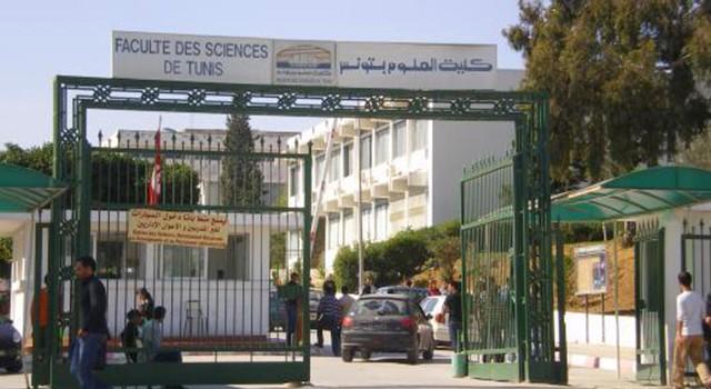 Faculte-Sciences-Tunis