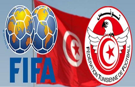 fifa-tunisie