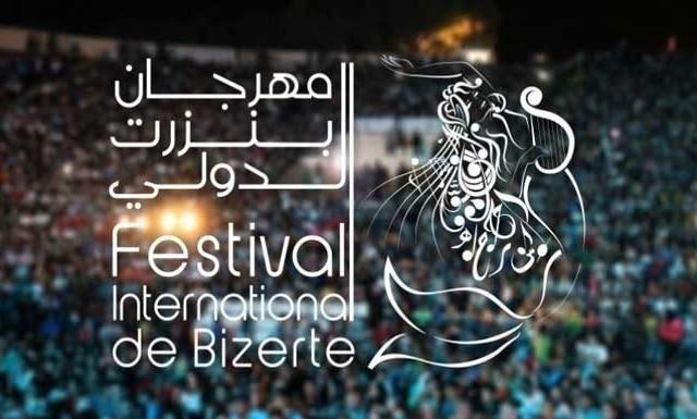 festivale-bizerte-680x385