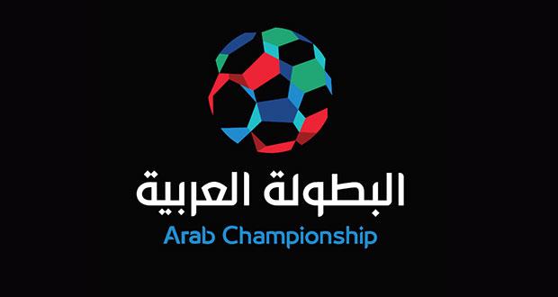 Coupe-Arabe-2017