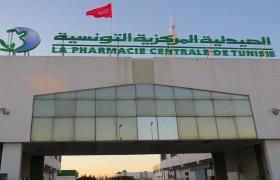 pharmacie-centrale-