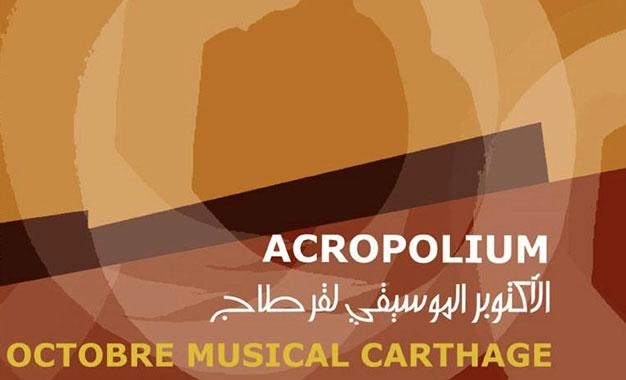 Octobre-musical