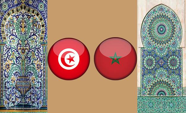 Tunisie-Maroc