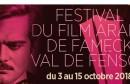 festival-fameck-fensh