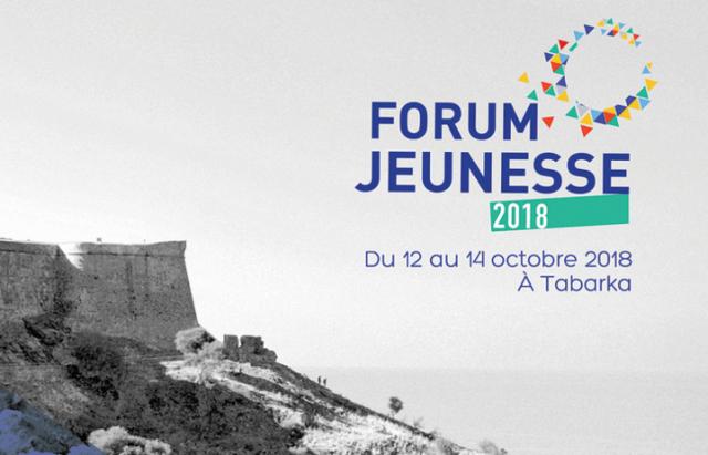 forum jeunesse 2018