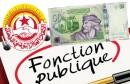 salaire fonction publique