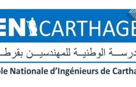 Logo_ENICarthage