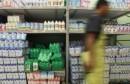 tunisie-compensation-produit-alimentaire