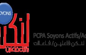 LOGO-PCPA-2-iloveimg-resized-1