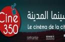 cine-350-cinema-de-la-cite