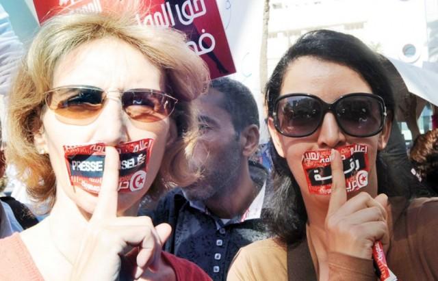 tunisie-liberte