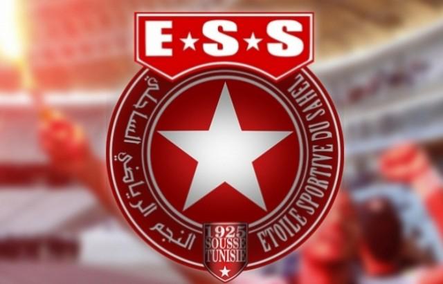 ess_1551042352