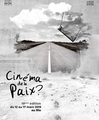 affiche-cinéma-de-la-paix-19e
