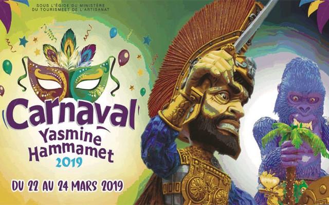 carnaval-yasmine-hammamet