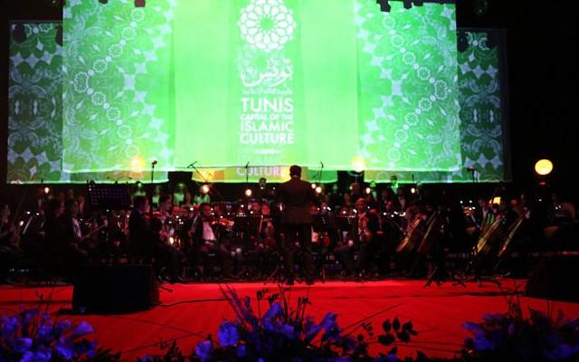 tunis-capitale-culture-islamique-ouverture2019