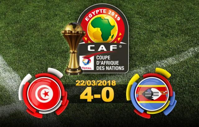 tunisie_eswatini_1553287309