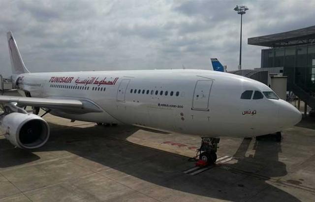 BN22465tunisair-Airbus-A330-200