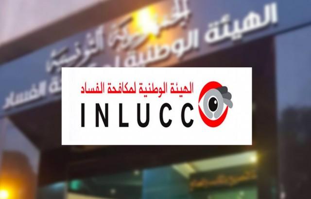 INLUCC tunisie