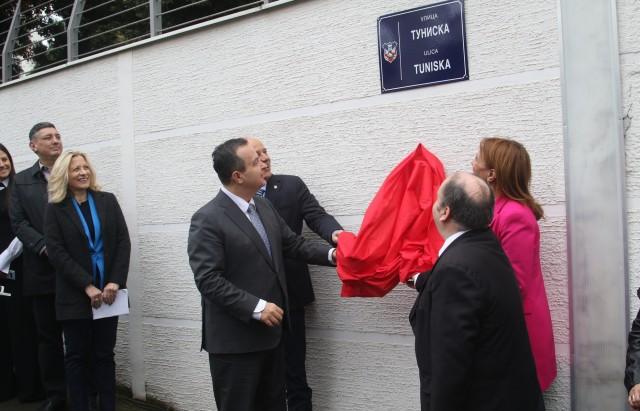 Une rue de Belgrade baptisée au nom de la Tunisie