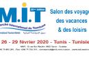 la-26eme-edition-des-salons-du-tourisme-aura-lieu-en-fevrier-2020