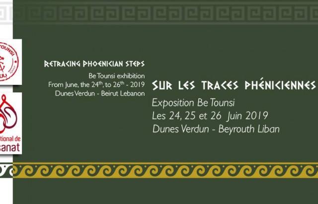 Be Tounsi organise une exposition artisanale du 24 au 26 juin à Beyrouth