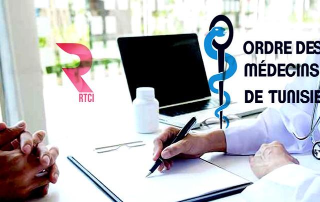 Le Conseil National de l'Ordre des Médecins de Tunisie tarification