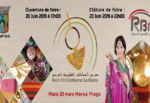 foire-artisanat-marsa-218x150