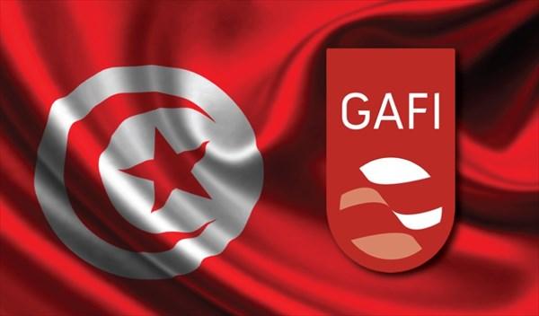 La Tunisie quittera officiellement la liste noire du GAFI en octobre 2019