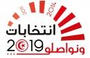 logo-final-election-2019-min