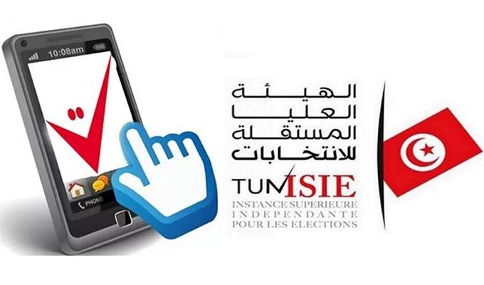 SMS-isie