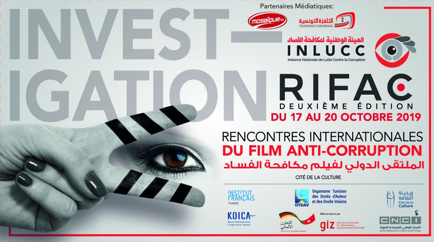film anti-corruption
