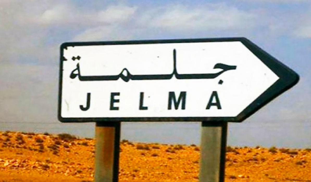 jelma