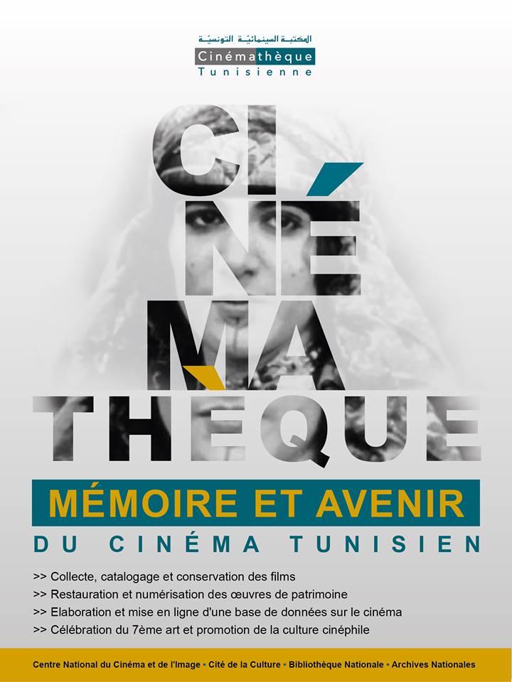 cinémathèque-tunisienne-1